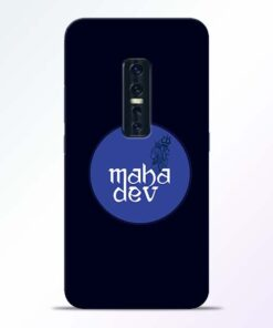 Mahadev God Vivo V17 Pro Mobile Cover