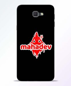 Mahadev Love Samsung Galaxy J7 Prime Mobile Cover