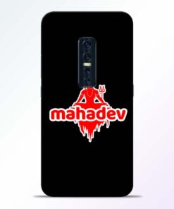 Mahadev Love Vivo V17 Pro Mobile Cover