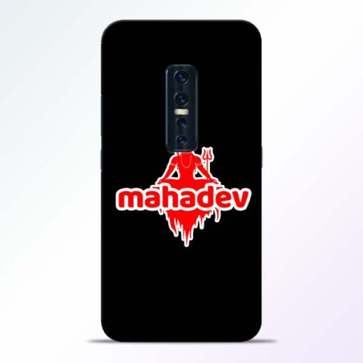Mahadev Love Vivo V17 Pro Mobile Cover