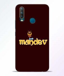 Mahadev Trishul Vivo U10 Mobile Cover