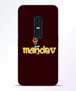 Mahadev Trishul Vivo V17 Pro Mobile Cover