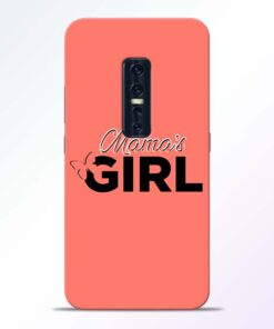 Mama Girl Vivo V17 Pro Mobile Cover