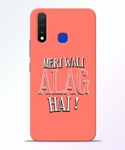 Meri Wali Alag Vivo U20 Mobile Cover