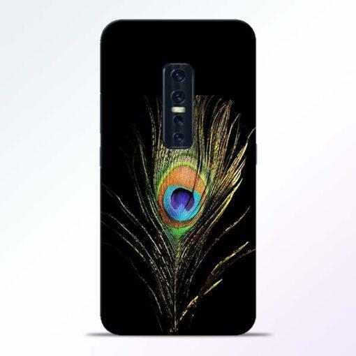 Mor Pankh Vivo V17 Pro Mobile Cover