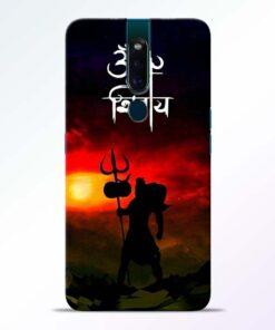 Om Mahadev Oppo F11 Pro Mobile Cover