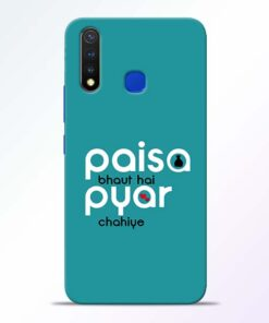 Paisa Bahut Vivo U20 Mobile Cover