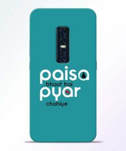 Paisa Bahut Vivo V17 Pro Mobile Cover