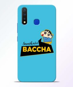 Sanskari Baccha Vivo U20 Mobile Cover
