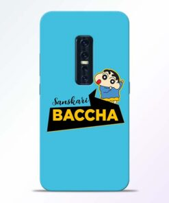 Sanskari Baccha Vivo V17 Pro Mobile Cover