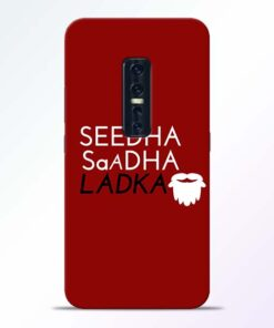 Seedha Sadha Ladka Vivo V17 Pro Mobile Cover