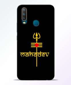 Trishul Om Vivo U10 Mobile Cover
