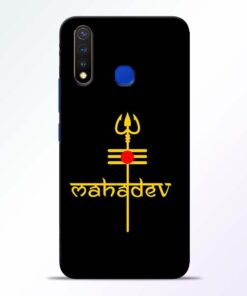 Trishul Om Vivo U20 Mobile Cover