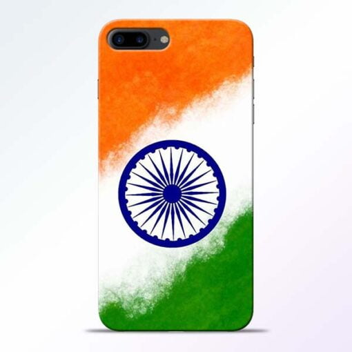 Buy Indian Flag iPhone 7 Plus Mobile Cover at Best Price