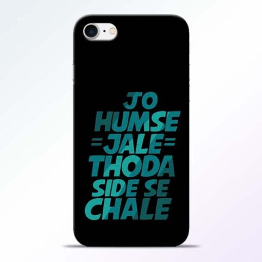 Buy Jo Humse Jale Side iPhone 8 Mobile Cover at Best Price