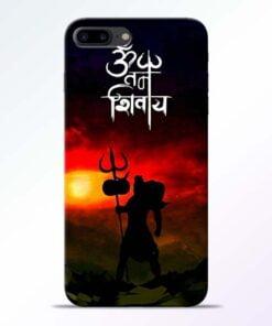 Buy Om Mahadev iPhone 7 Plus Mobile Cover at Best Price