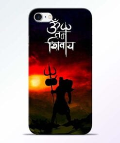 Buy Om Mahadev iPhone 8 Mobile Cover at Best Price