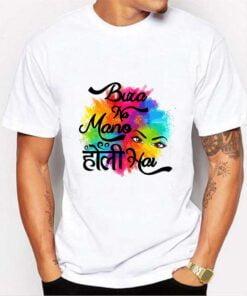 Bura Na Mano design Holi T shirt - White
