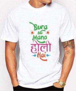 Holi Hai Holi T shirt - White