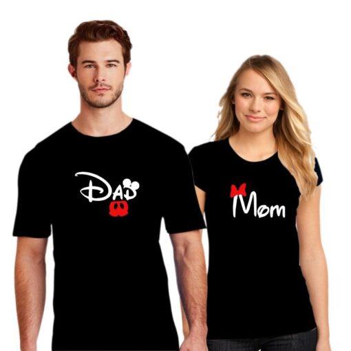 Dad Mom Couple T shirt