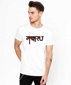 Gabru White T shirt