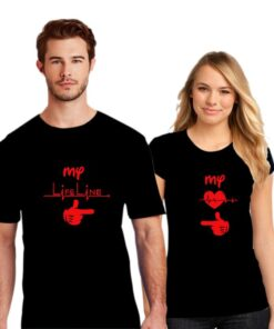 My Lifeline Couple T shirt