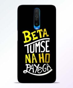 Beta Tumse Na Poco X2 Mobile Cover