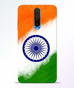 Indian Flag Poco X2 Mobile Cover