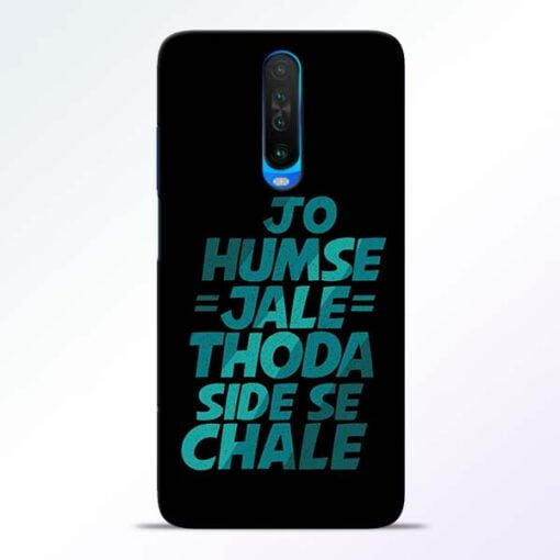 Jo Humse Jale Poco X2 Mobile Cover