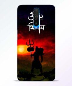 Om Mahadev Poco X2 Mobile Cover