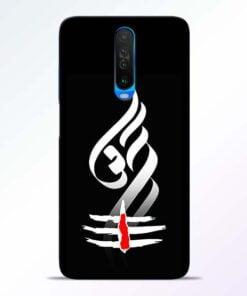 Om Tilak Poco X2 Mobile Cover