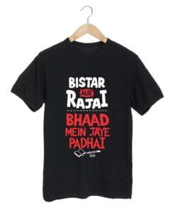 Bistar Aur Black T shirt
