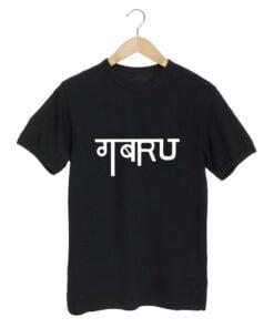 Gabru Black T shirt