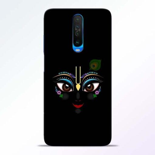 Krishna Design Poco X2 Mobile Cover