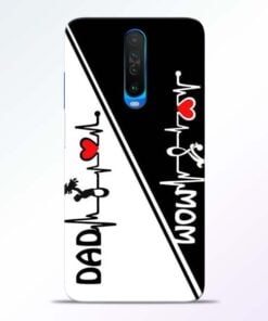 Mom Dad Poco X2 Mobile Cover
