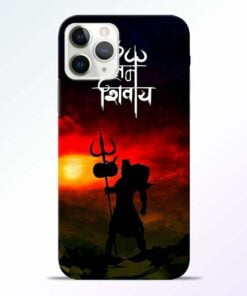 Om Mahadev iPhone 11 Pro Max Mobile Cover
