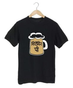 Vitamin Pee Black T shirt