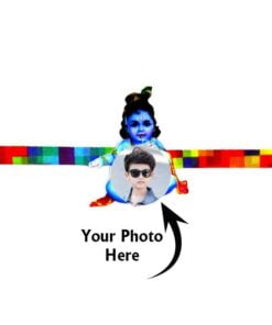 Customized Photo Rakhi Krishna