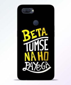 Beta Tumse Na Oppo A12 Mobile Cover - CoversGap