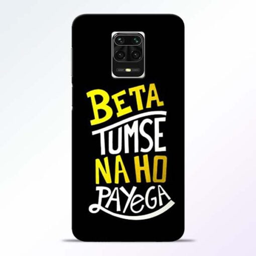 Beta Tumse Na Redmi Note 9 Pro Max Mobile Cover