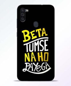 Beta Tumse Na Samsung M11 Mobile Cover - CoversGap