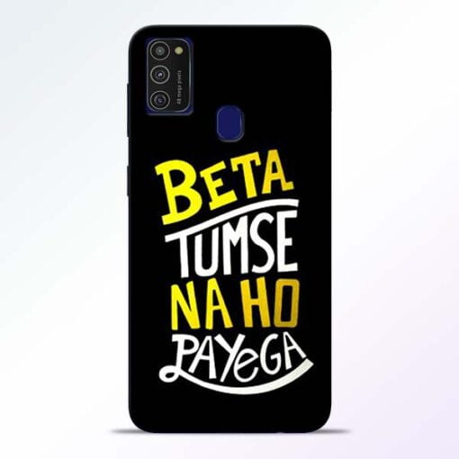 Beta Tumse Na Samsung M21 Mobile Cover