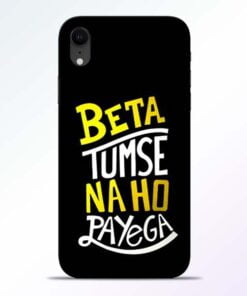 Beta Tumse Na iPhone XR Mobile Cover
