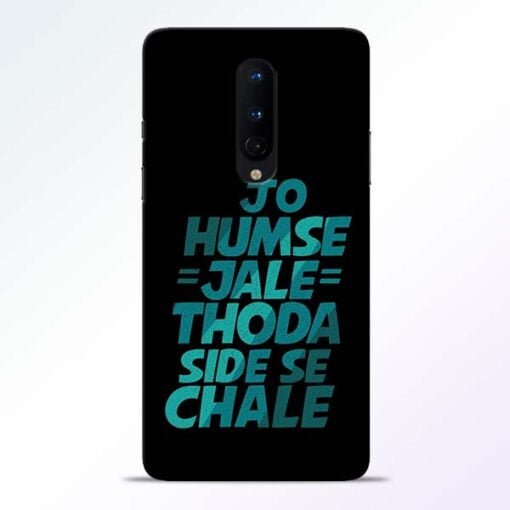 Jo Humse Jale OnePlus 8 Mobile Cover