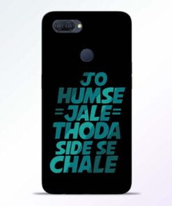 Jo Humse Jale Oppo A12 Mobile Cover - CoversGap