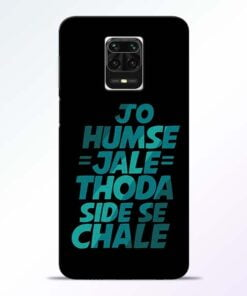 Jo Humse Jale Redmi Note 9 Pro Max Mobile Cover