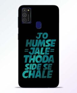 Jo Humse Jale Samsung M21 Mobile Cover