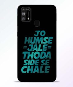 Jo Humse Jale Samsung M31 Mobile Cover