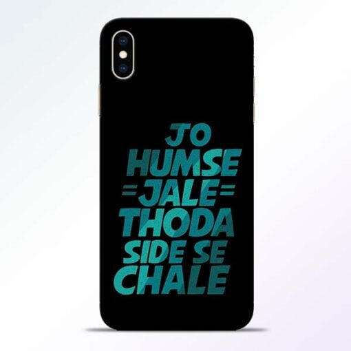 Jo Humse Jale iPhone XS Max Mobile Cover