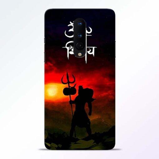 Om Mahadev OnePlus 8 Mobile Cover